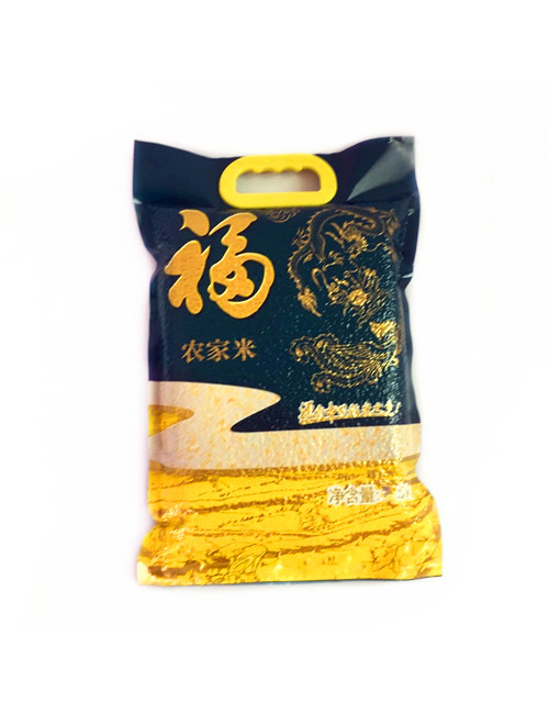 Rice Packaging Bags Rice Packaging Pouches Vacuum Rice Bags